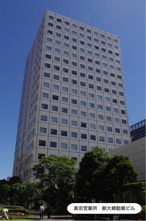 日本オートマティックコントロール株式会社 東京営業所ビル